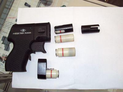 Травматический револьвер reck mod 60 380 me