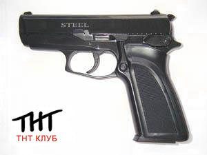 Оружии оружие самообороны